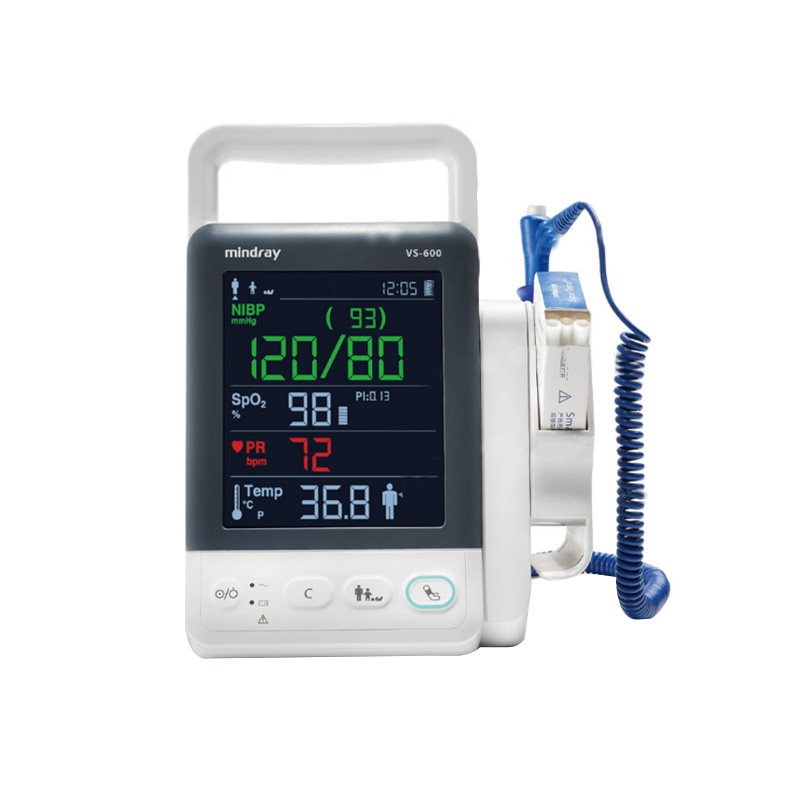 迈瑞Mindray 生命体征监测仪 VS-600(三年质保)