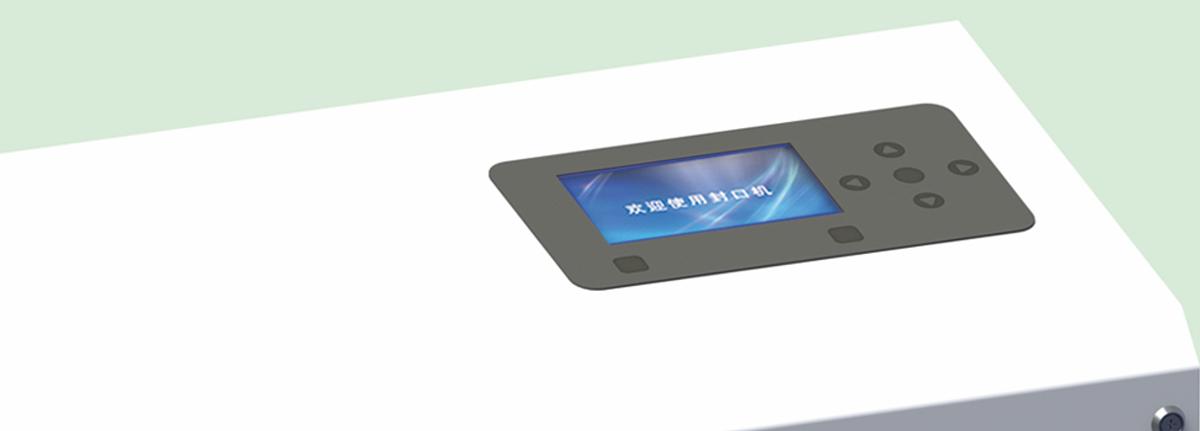 迈跃Mayou Med 自动封口机 MY100-B(带打印)产品细节