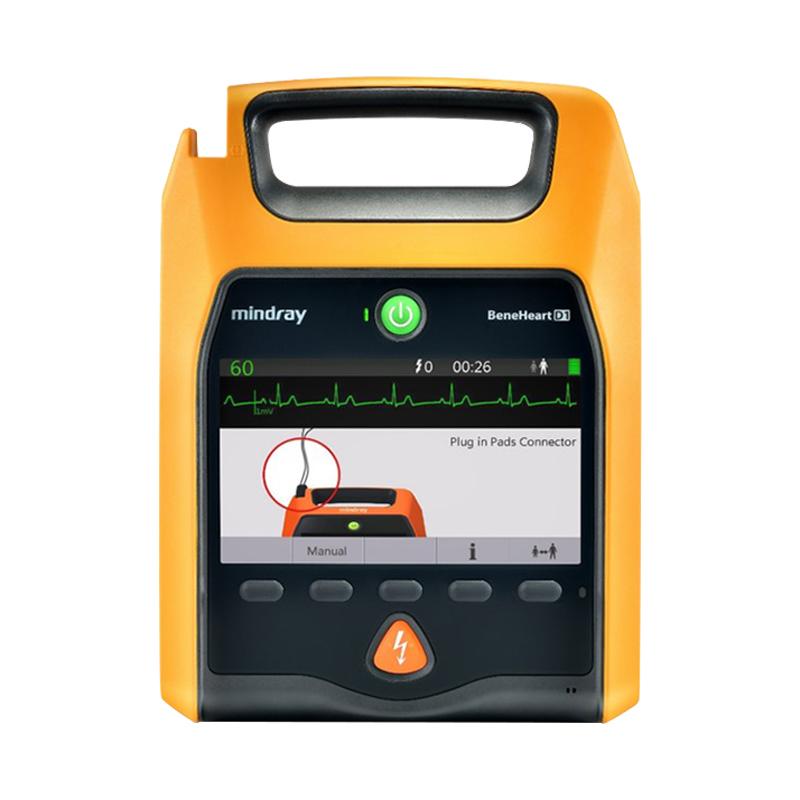 迈瑞Mindray 自动体外除颤仪 专业版+ECG+心电附件包