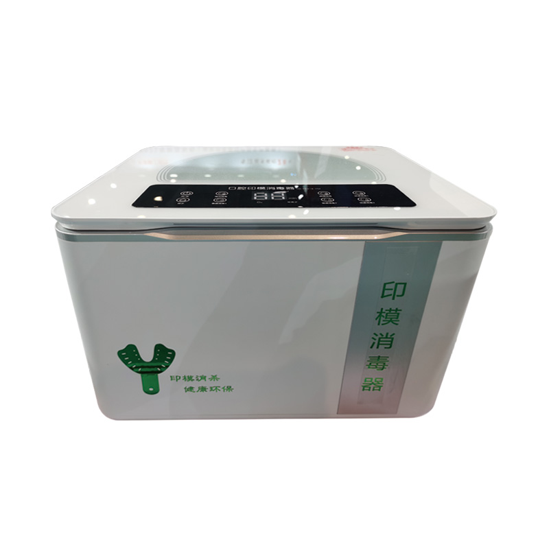 精工医疗  口腔印模消毒器   JG-33318-YM