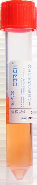 瑞琦 一次性使用病毒采样管 1管+5咽拭子 (50套/盒,200套/箱)基本信息