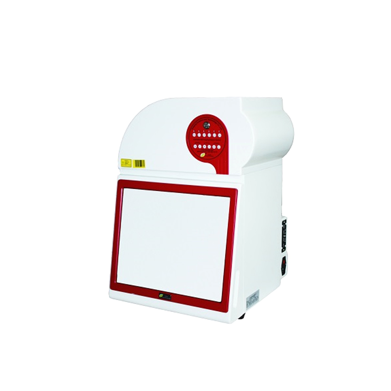 培清    凝胶成像分析系统     JS-1050