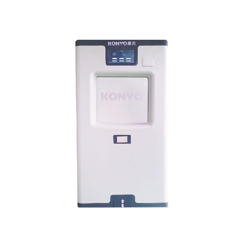 康元  低温等离子过氧化氢灭菌器  KYPS-135