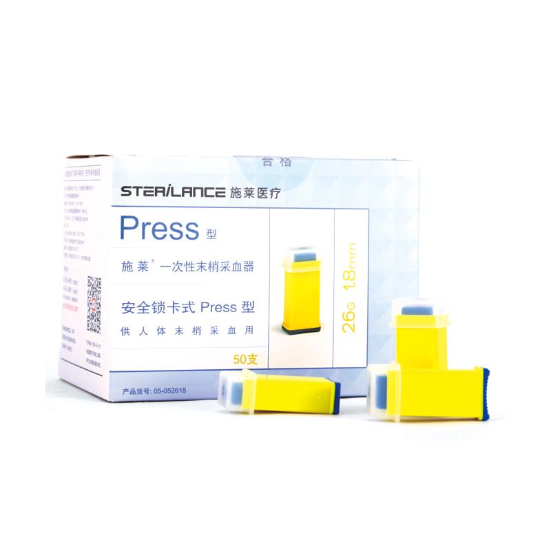 施莱 一次性末梢采血器Press 拔帽黄色26G/1.8mm(50支/盒 20盒/箱)