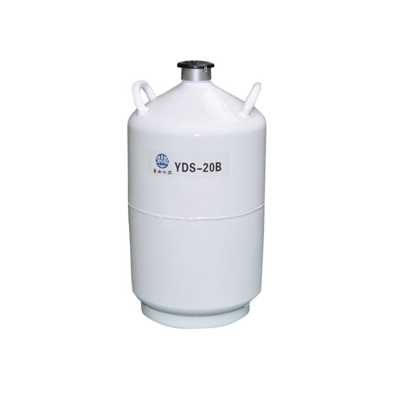 亚西     液氮容器运输贮存两用    YDS-20B