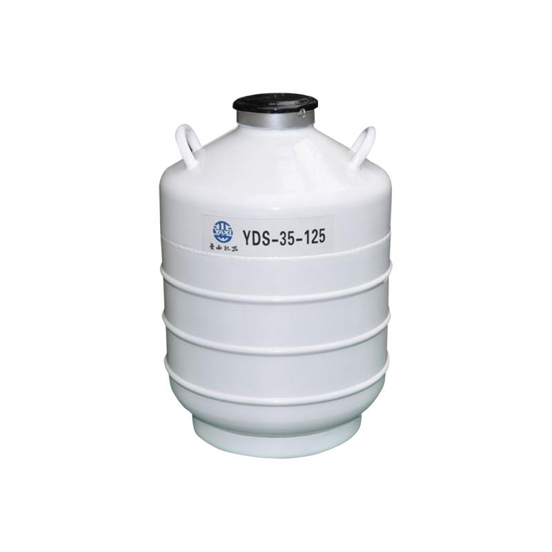 亚西    液氮容器贮存    YDS-35-125
