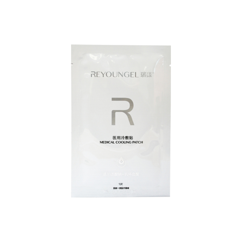 瑞漾 医用冷敷贴 超维C抗氧面膜 5片/盒