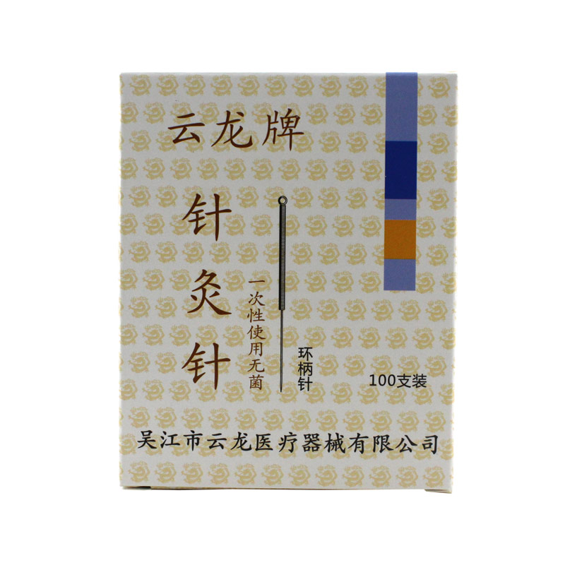 云龙(CLOUD&DRAGON) 一次性使用无菌针灸针(铝箔片单独袋装) 0.22*13mm 盒装(100支)