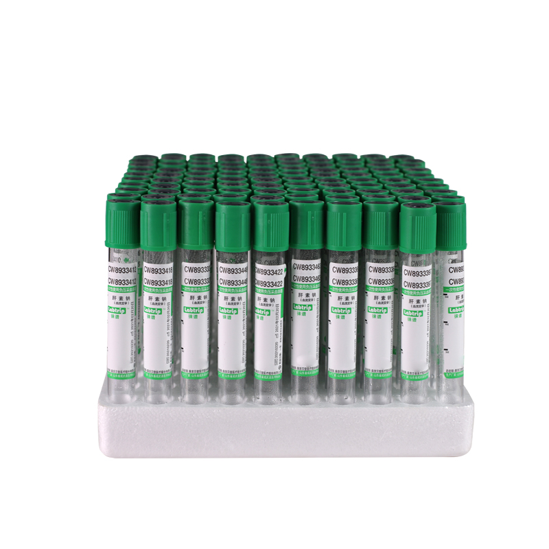 徕谱一次性使用负压采血容器真空采血管2ml玻璃无菌绿色(100支/包)