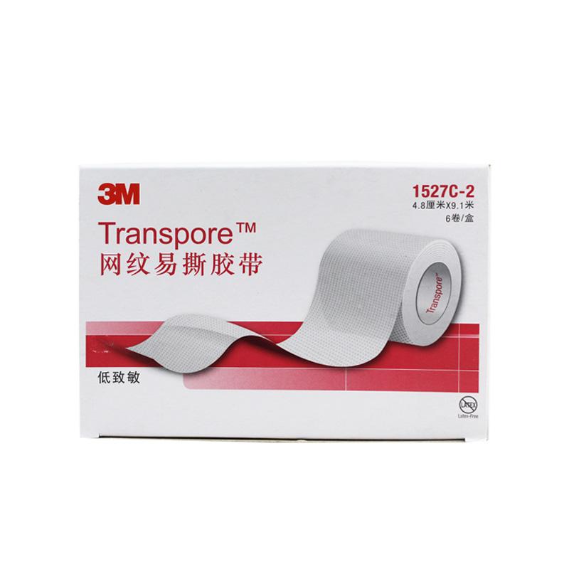 3M 网纹易撕胶带1527c-2 4.8CM (6卷/盒 10盒/箱)