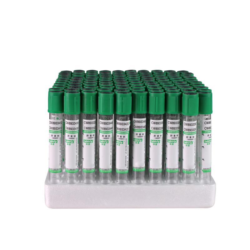 徕谱一次性使用负压采血容器真空采血管5ml玻璃无菌绿色(1800支/箱)