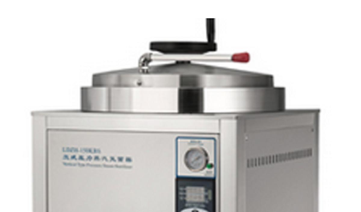 申安 Shenan 立式高压蒸汽灭菌器 LDZH-100L产品优势