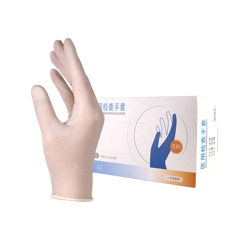 贝佳一 医用检查手套 L  乳胶无粉麻面 (100只/盒 ,20盒/箱)