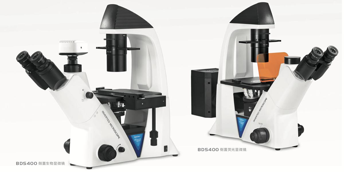 奥特 倒置生物显微镜BDS400产品优势
