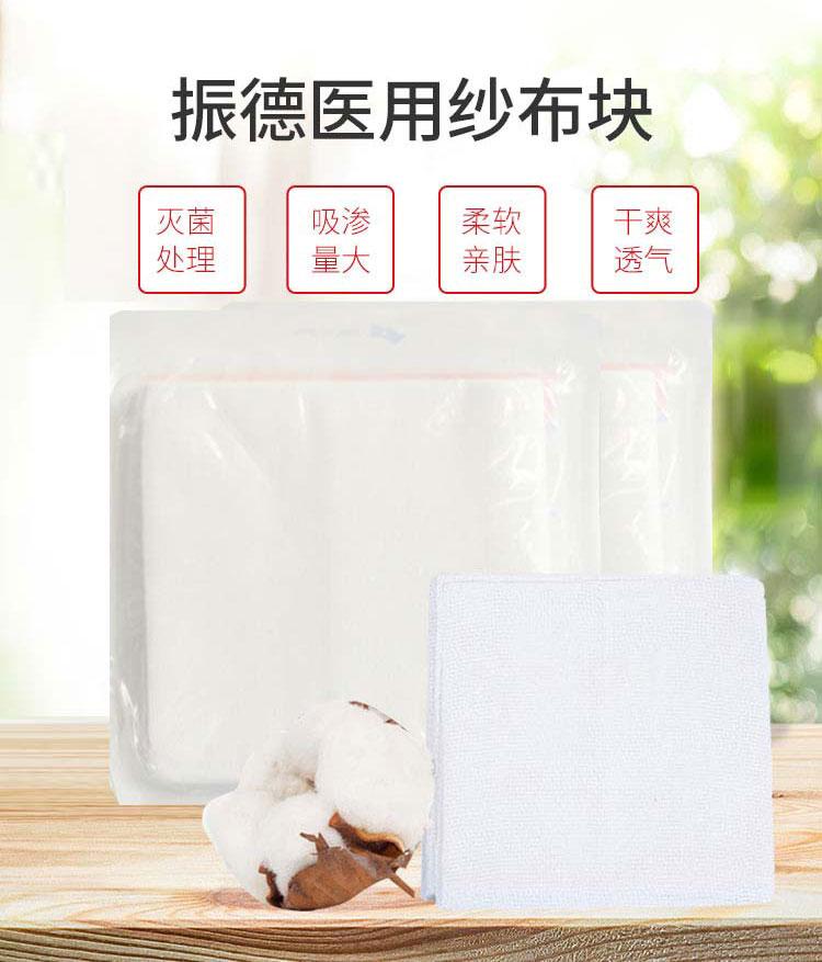 display-14.jpg