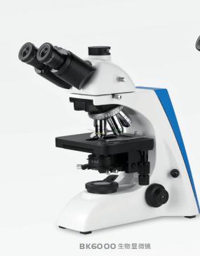奥特光学 生物显微镜 BK6000