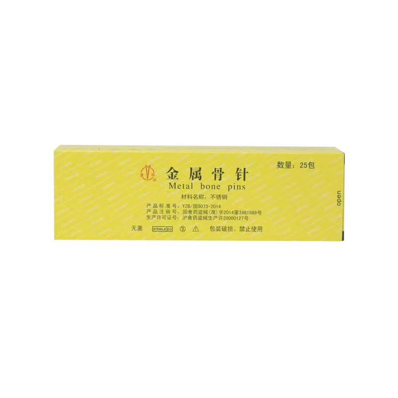 金环Jinhuan 金属骨针 0.88×230mm (25支/盒)