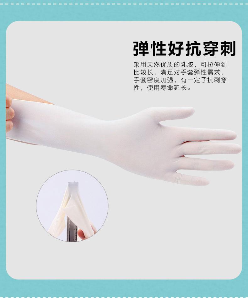 3怡华-检查手套-橡胶有粉中号.jpg