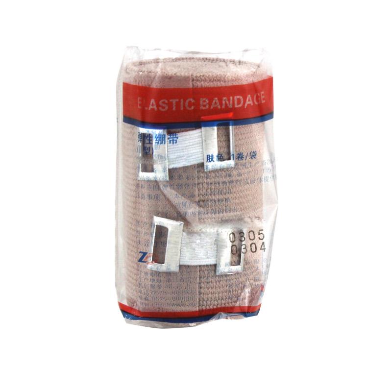 振德  自粘弹性绷带 Ⅱ型 7.5cm×450cm 肤色(1卷/包 240包/箱)