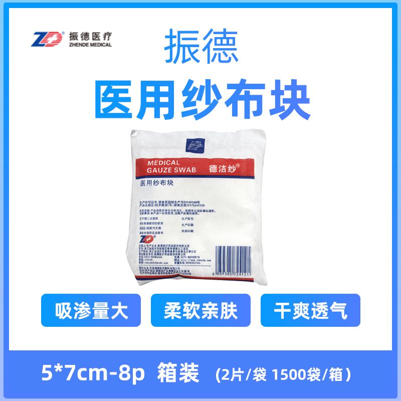 最小包装是袋此SKU需禁用(袋装SKU:V514967)