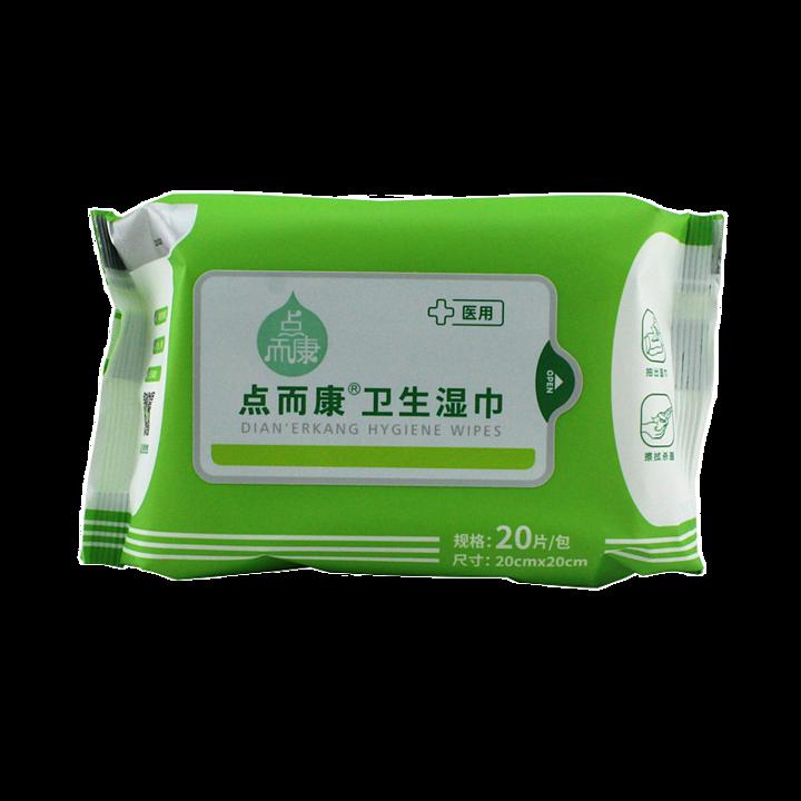点而康 卫生湿巾 (20片/包 50包/箱)基本信息
