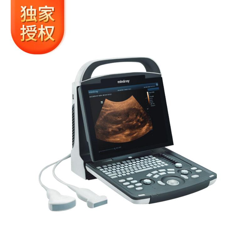迈瑞Mindray 全数字便携式超声诊断系统 DP-20