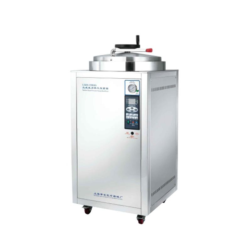 申安 Shenan 立式压力蒸汽灭菌器 LDZH-150KBS