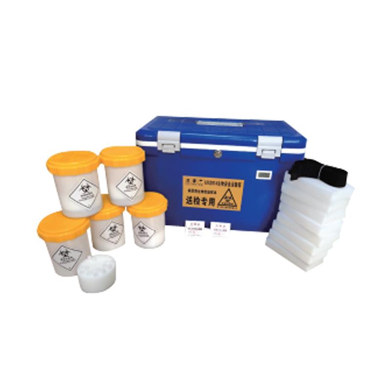 厦门齐冰 生物安全运输箱 QBLL0830 30L