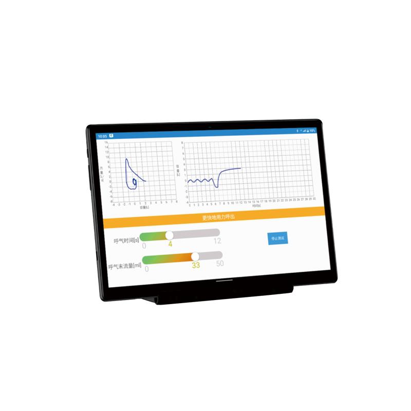 畅呼医疗 肺功能仪 PUS201P