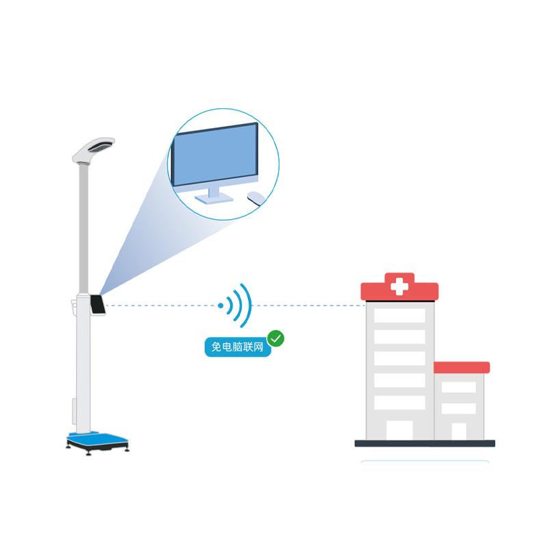 悦琦 超声波身高体重测量仪 SG-1001SC