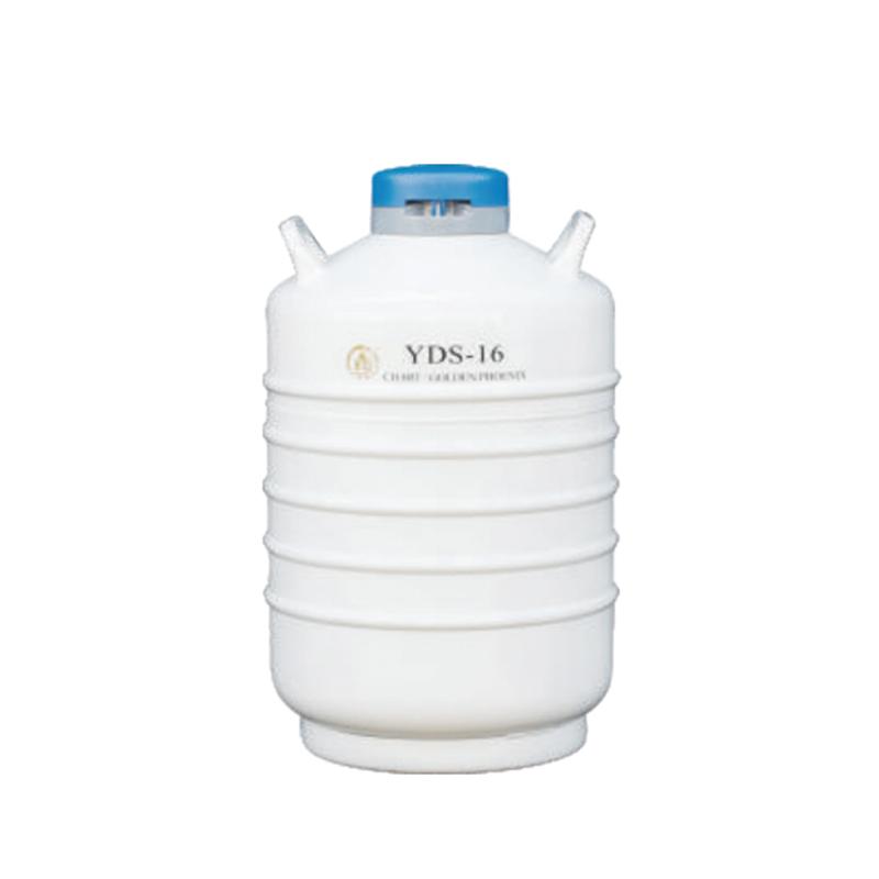 金凤   液氮生物容器贮存型  YDS-16