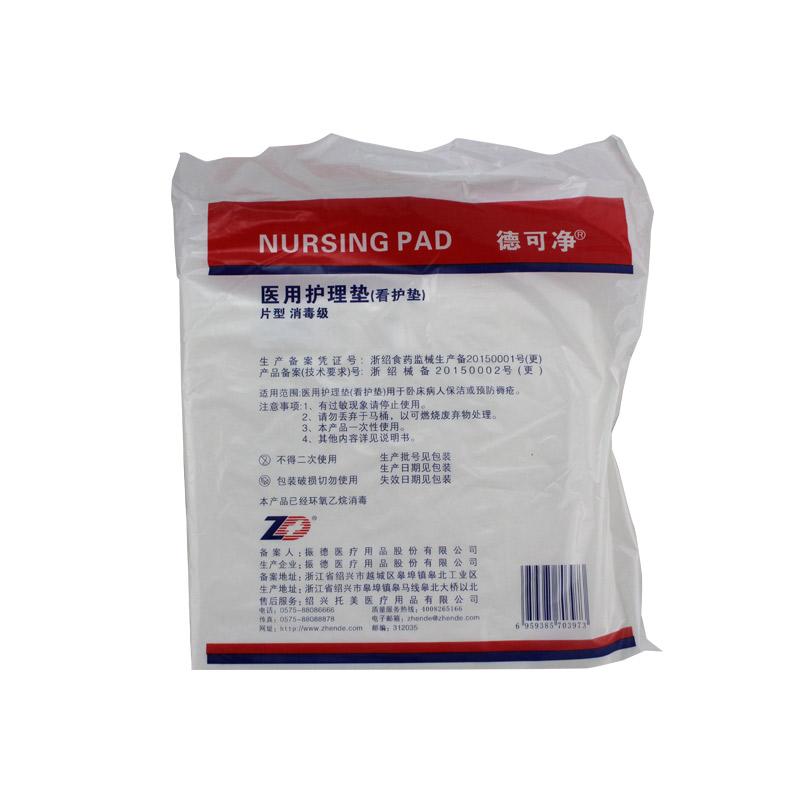 振德(ZD) 护理垫单 60*150cm 夹绒+高分子 袋装(5片)