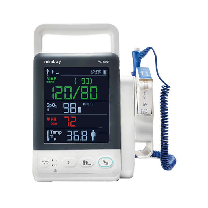 迈瑞Mindray 生命体征监测仪 VS-600(单血压)基本信息