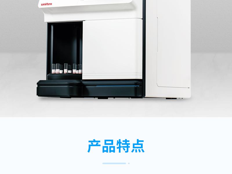 _V513491-优尼德-全自动糖化血红蛋白分析仪-HA-120-_02.jpg