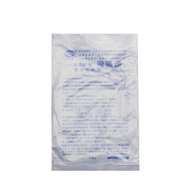 亚达YADA 吸痰器 硅胶 20ML F10 (1只/袋 600袋/箱)