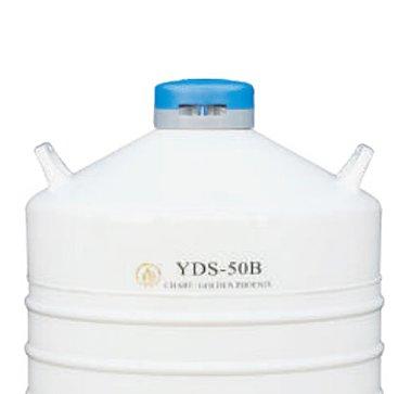 金凤 液氮生物容器运输型  YDS-50B产品优势