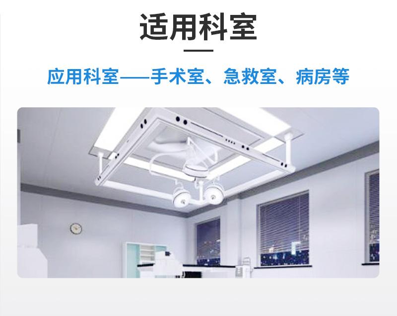 科凌keling 电动吸引器 DFX-23C·V (6).jpg
