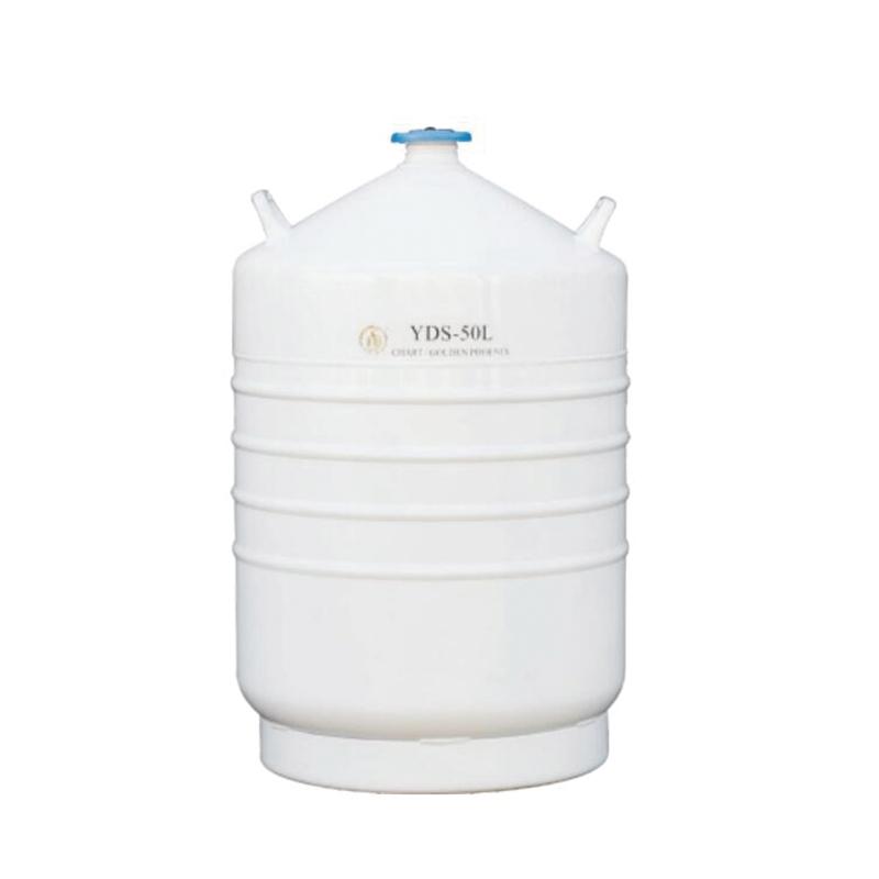 金凤 液氮型容器  YDS-50L
