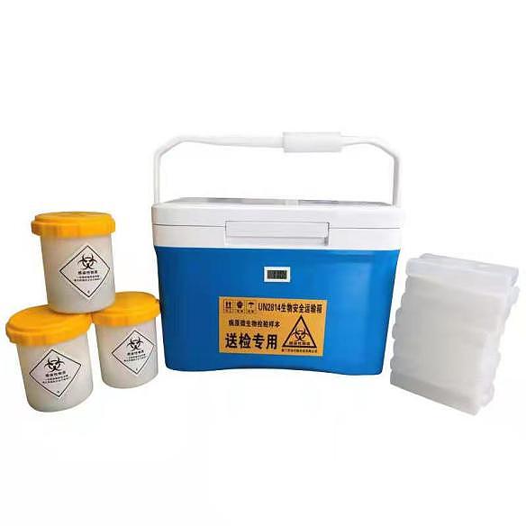 厦门齐冰 生物安全运输箱  QBLL0820产品参数