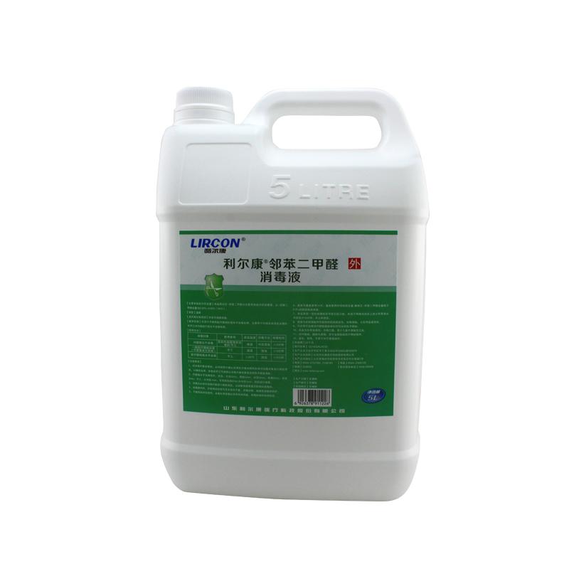 利尔康(LIRCON) 邻苯二甲醛消毒液 5L (1桶)
