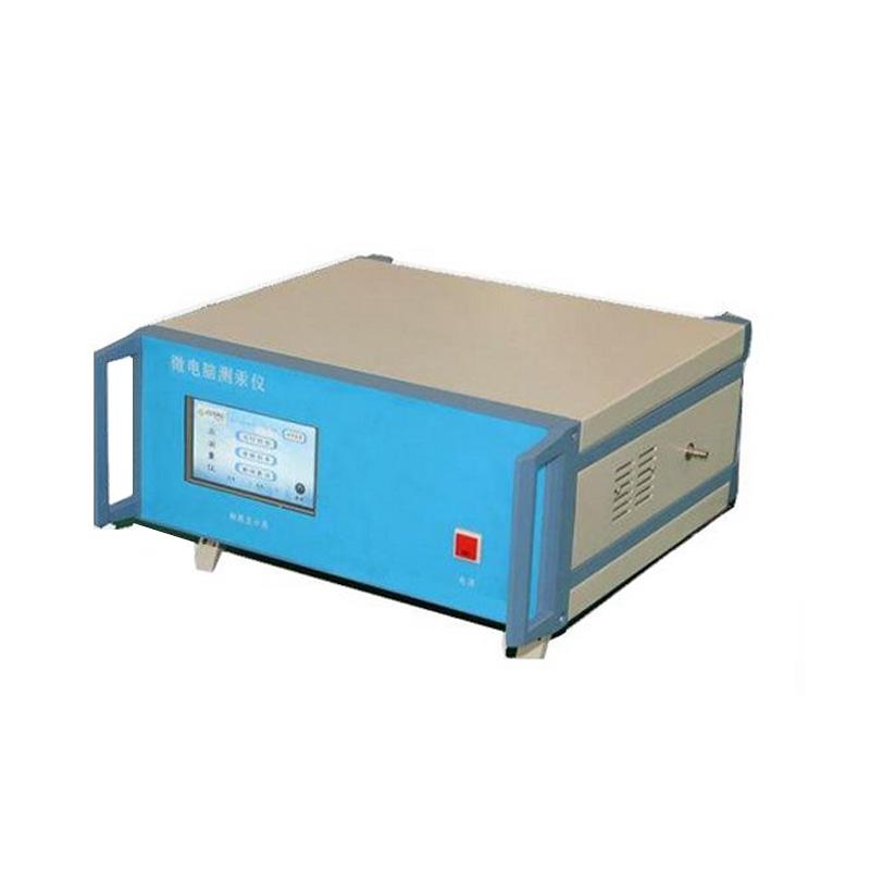 青岛路博冷原子吸收测汞仪LBCG-2