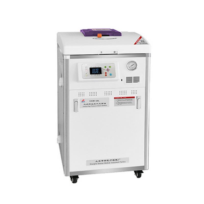申安 Shenan 立式高压蒸汽灭菌器 LDZM-40L-I