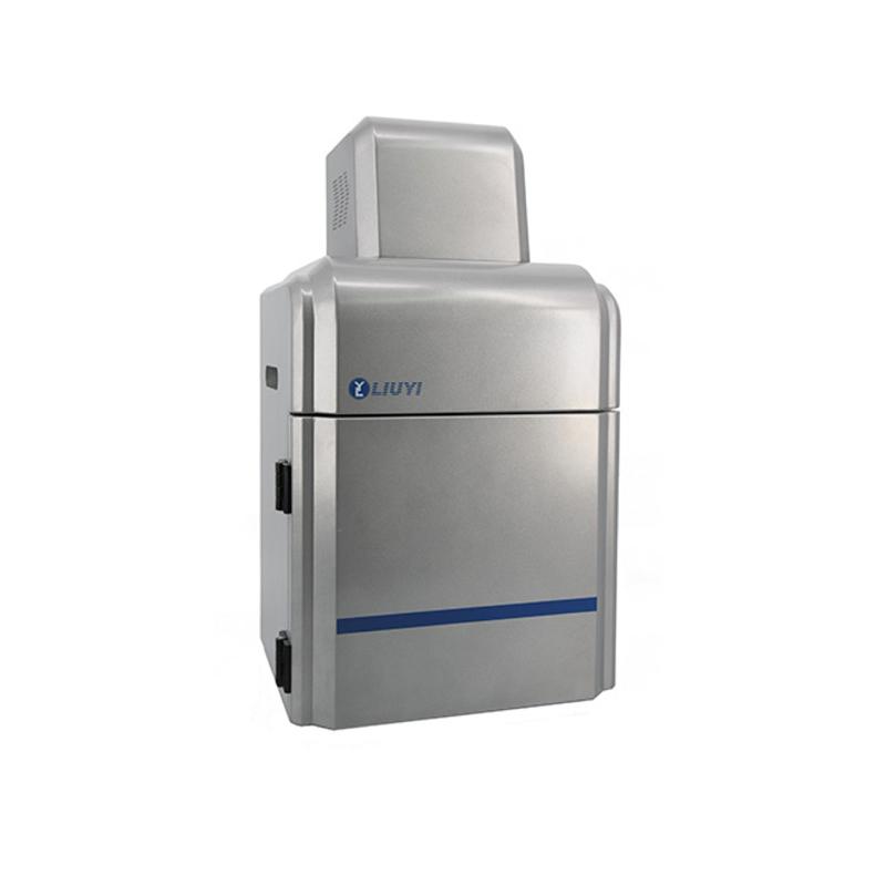 六一   全自动化学发光成像系统     WD-9423B