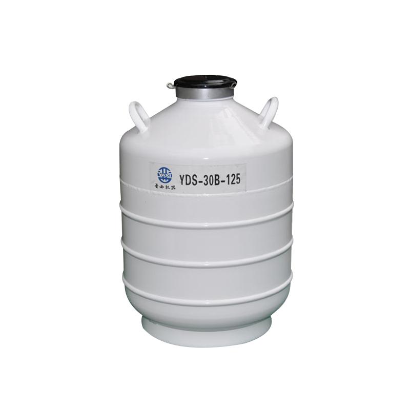 亚西   液氮容器运输贮存两用    YDS-30B-125