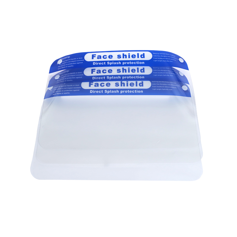 贝佳一 医用隔离面罩(10个/袋 400个/箱 )
