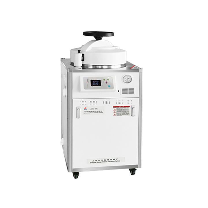 申安Shenan 立式高压蒸汽灭菌器 LDZX-50L-I基本信息