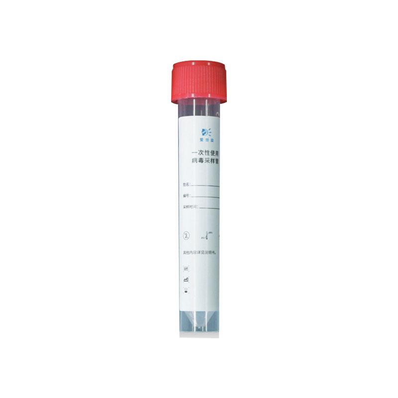 乐普LEPU 一次性使用病毒采样管 2.5ml 50人份/盒