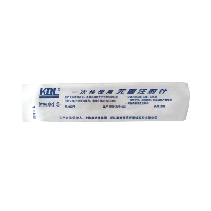 康德莱(KDL) 一次性无菌注射针 0.45*16mm 盒装(100支)