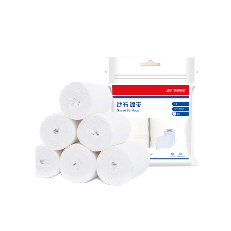 振德(ZD) 纱布绷带 8*600cm 非灭菌型 无弹性 白色纱布 包装(10卷)