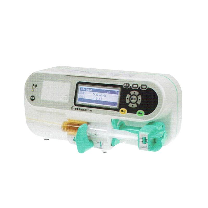 雷恩 微量注射泵 LINZ-9A
